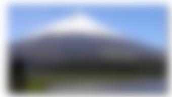 Expresssendungen nach Ecuador