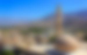 Preiswerte Sendungen in den Oman